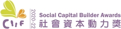 Social Capital Builder Awards