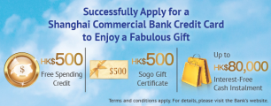 Shanghai Commercial Bank Credit Card Welcome offers